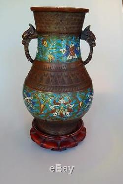 Japanese Champleve Bronze Enamel Cloisonne Vase 19th Century