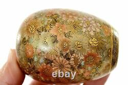 Japanese Kinkozan Satsuma Earthenware Mini Vase Jar Millefleur Thousand Flowers