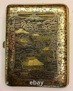 Japanese Kuroyama Kyoto Beautifully Designed Cigarette Case