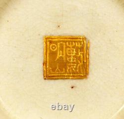 Japanese Meiji Satsuma Bud Vase Yabu Meizan