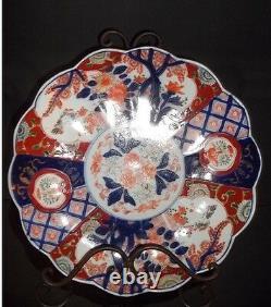 Japanese Oriental Imari Porcelain Charger Scalloped Edge Rare