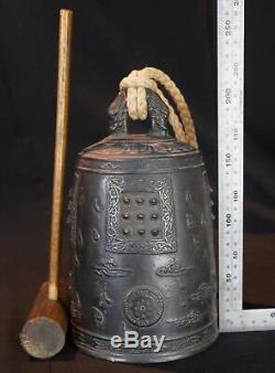Japanese Tsuri-kane Buddhist bronze bell 1900s Japan sculpture art