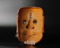Japanese signed Noh Mask depicting Akujyo character fearful aged old man AA51
