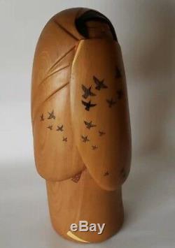 KOKESHI Japanese Doll vintage antique Inosuke Kobayashi used wood sosaku Japan