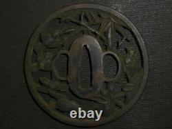 KOSHIRAE of KATANA (sword) EDO 40.6 × 30.7 480g