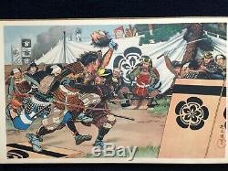 KOTONDO SENGAI Full color Ukiyo-e Album Samurai war History of Sengoku Japan