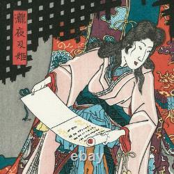 KUNIYOSHI UTAGAWA Japanese Woodblock Print Reprint SOUMANO HURUDAIRI UKIYOE JP