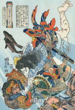 KUNIYOSHI UTAGAWA Japanese Woodblock Print Reprint TANMEI JIROU GENSYOUGO Japan