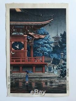 Koitsu Japanese Woodblock, Rain at Asakusa Kannon Temple, Early Printing