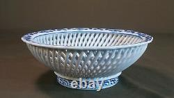 Large Japanese Reticulated Open Work Woven Bowl Kin Ho Gama with Box
