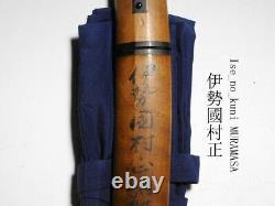MURAMASA, NBTHK Certified MASASHIGE 16thC Muromachi Japan Antique Wakizashi