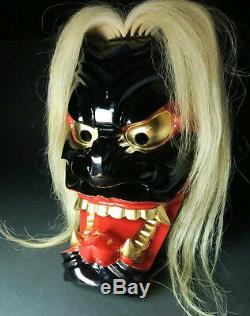 Master Craftsmanship! Japanese Wooden BURYU ONI Mask Japan Kagura Dance Kajiwara