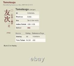 Muromachi (1394-1428) JAPANESE WAKIZASHI TOMOTSUGU (Uda) withNBTHK TOKUBETSU
