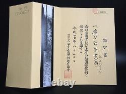 NAGINATA signed by Kanenobu