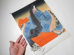 Okada Yoshio Genji emaki Akashi Original Woodblock Print (Signed) Japan Art
