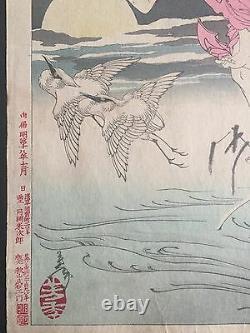 Original Yoshitoshi Japanese Woodblock Print Moon of Pure Snow 100 Aspects