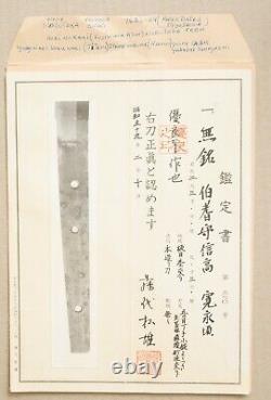 Owari Nobutaka blade Meiji kyu gunto antique gift sword with Fujishiro papers