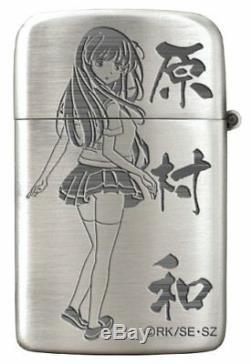 RONSON Typhoon Oil Lighter Saki Nodoka Haramura Japan Anime Silver Brass F/S