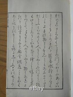 Rare Antique Hokusai MANGA. Vol 10 Ghosts 1878 book Excellent Original