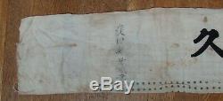 Rare Antique Japanese Headband Belt pre-WW2 Rising Sun army navy rare kamikaze