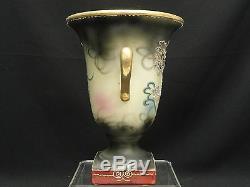 Rare Moriyama Mori-machi Nippon Raised Moriage Dragon Urn Vase Luster Interior