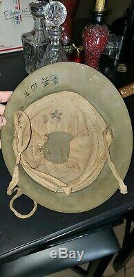 Rare Star Ww2 Wwii Imperial Japanese Army Helmet Japan Collectible Antique