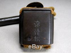 SIGNED YATATE Brush Case w Ink Box Inro 19thC Japan Original Antique Netsuke Art