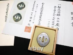 SILVER TSUBA Certificated 19thC Japanese Edo Samurai Antique for Koshirae G112