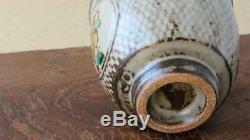 ST26 Japanese TATSUZO SHIMAOKA Living National Treasure Mashiko teacup withbox