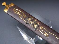 SUPERB KIRIMON KOGAI 18-19thC Japanese Edo Samurai Antique for Koshirae F861