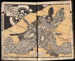 SUPERB Samurai Battles by Sadahide Japanese Woodblock Print Ukiyoe Book Original