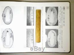 SUPERB YOSHIOKA INABANOSUKE SIGNED KOZUKA 18-19thC Japan Edo Original Antique