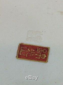 Satsuma Pottery Cup& Saucer Signed Kinkozan. Meiji Period Japan