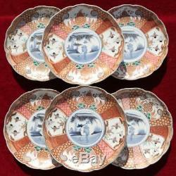 Set Of 6 Japan Kutani Imari Crane Birds Porcelain Plates Fuku Mark Meiji Period