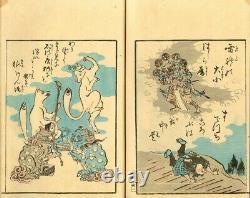 Shinji Andon 5Vols Completed by KUNIYOSHI Japanese Original Woodblock Print Book
