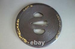 Tsuba Japanese Samurai Shoami name sign edge thick inlay sword fitting katana