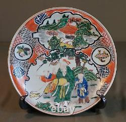 Very Fine 1860 Japanese Export Pictorial Kutani Shoza Plate Royal Court Scene