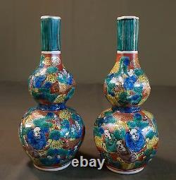 Very Fine Pair of Japanese 1860 Meiji Period Kutani Mokubei Double Gourd Bottles