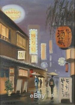 Vintage JAPANESE CITYSCAPE Oil Painting Street View Scene Kimono Kyowagasa