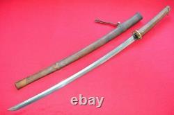 Vintage Japanese Sword Samurai Katana Full leather With Sheath Free Shipping