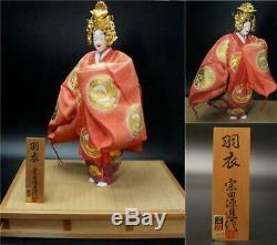 WO65 Sooda Genzo Japanese Hagoromo Hakata doll Ceramic ware ornament #okimono