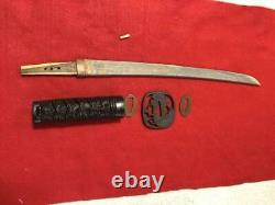 WW2 Former Imperial Japanese Army Gunto Katana sword Tanto, KOSHIRAE, Tsuba
