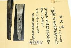 Waki-Hoshu Takada jyu Fujiwara Muneyuki- NBTHK Hozon paper Koshirae/Saya