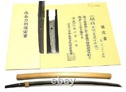 Waki(Koto)-den Mino Senjyuin-NBTHK Hozon paper Middle of Muromachi! Saya 55c