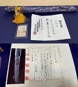 Wakizashi (Osaka 3rd gen, Tanba no kami Yoshimichi) First Edo 1688