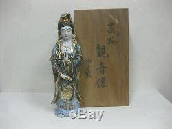 Y0049 Japanese OKIMONO buddhist statue kutani-ware Kannon japan antique god