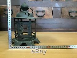 Y0576 TOUROU Copper hanging lamp Japanese old lantern antique vintage Japan