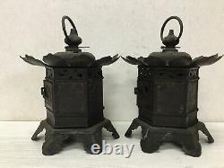 Y1217 TOUROU copper hanging light set Japanese old lantern antique vintage japan