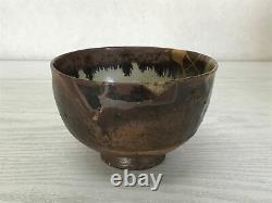 Y2322 CHAWAN Karatsu-ware kintsugi box Japan pottery antique tea ceremony bowl