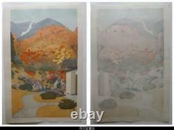 Yoshida Toshi Japanese Woodblock print Autumn in Hakone Museum